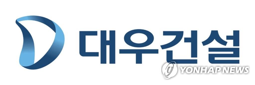 대우건설 매각 본입찰…3년 만에 '새주인 찾기' 재도전