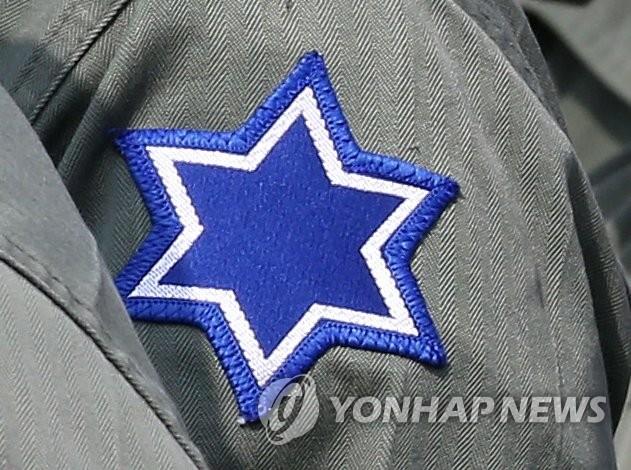 공무수행 중 화재 진압해 노부부 구한 6사단 부사관들