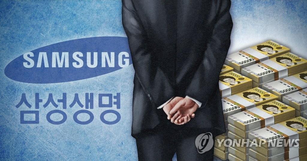 '16만명에 1조' 즉시연금 소송, 3대 생보사 상대로 첫승