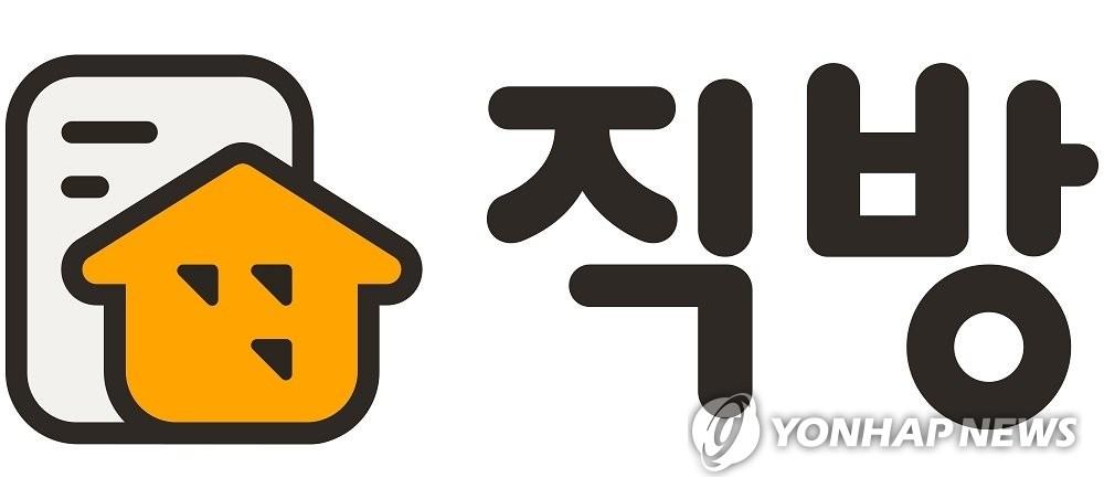 새 부동산 중개 서비스 발표한 직방…'제2의 타다' 사태 촉발?