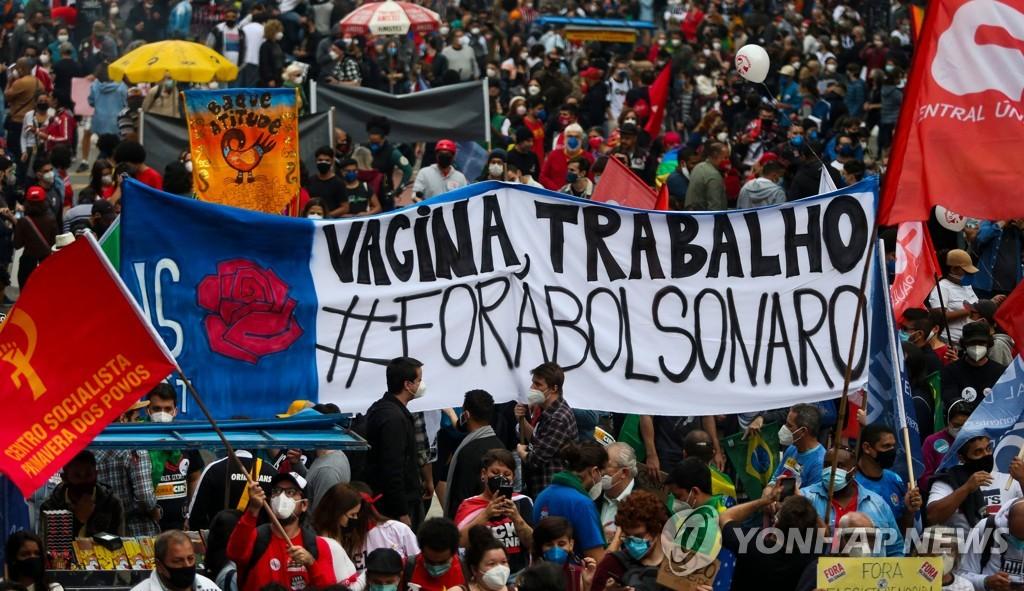 """""""코로나보다 정부가 위험해"""" 50만명 죽은 브라질 민심 대폭발"""