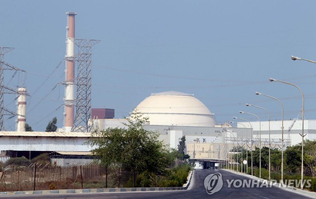 """이란 """"부셰르 원전 중단은 기술적 결함 탓"""" 사보타주 언급 없어"""