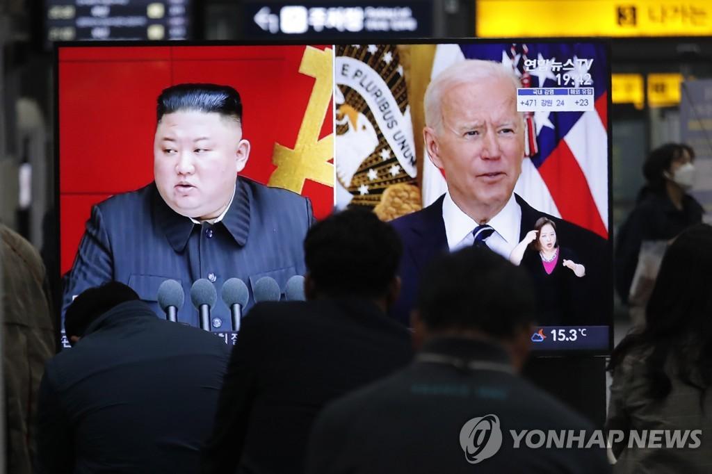 김여정이 '올가미' 비난한 워킹그룹 폐지…남북관계 영향 제한적
