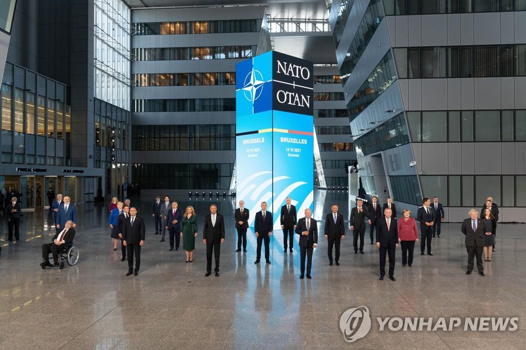 """나토 """"중국, 국제질서·안보에 도전 야기…책임있게 행동해야""""(종합)"""