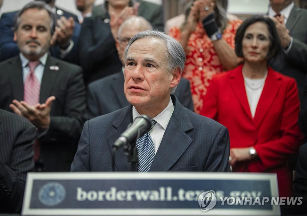 텍사스주, '트럼프 국경장벽' 재건…플로리다, 단속인력 지원