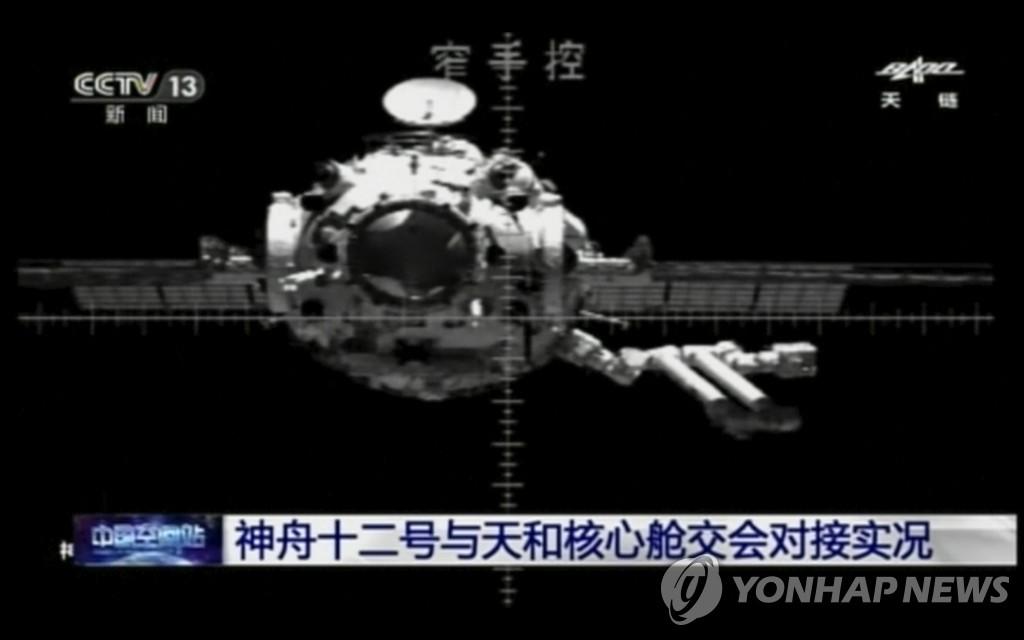 """중국·러시아 """"2035년까지 달 기지 건설"""" 손잡았다"""
