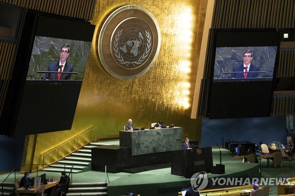 유엔, 29년째 '쿠바 금수해제' 결의…바이든 정부 '반대표'