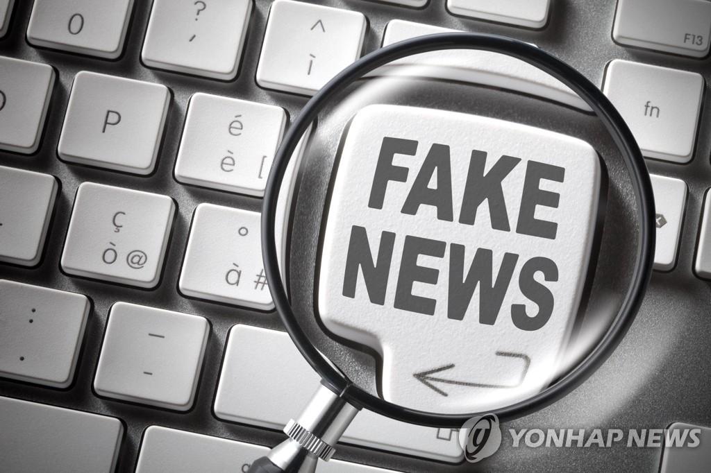 """""""가짜뉴스 식별 자신할수록 속기 더 쉬워[미 연구]"""