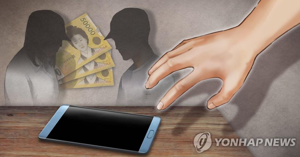 """대법 """"'절도 3회이상' 가중처벌에 상습절도도 포함"""""""