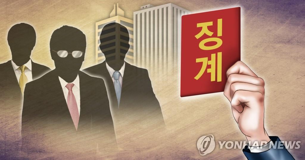 """전북 지노위 """"전북도 노동자 징계 부당""""…불이익 원상복구 지시"""