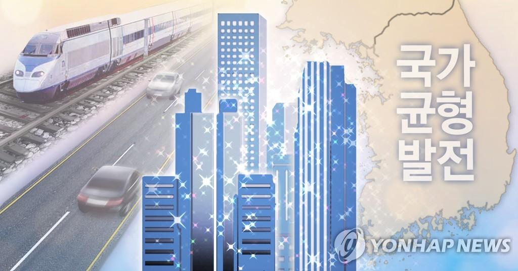 10월 말 경북 안동서 '대한민국 균형발전박람회' 열린다