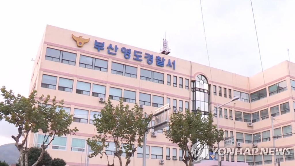 공영주차장용 토지 계약하려고 개인정보 넘긴 공무원
