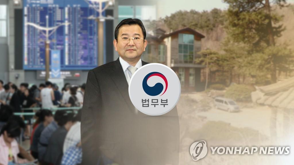 """檢 """"윗선 허락에도 이규원 '불법 출금' 면책 안돼""""(종합)"""