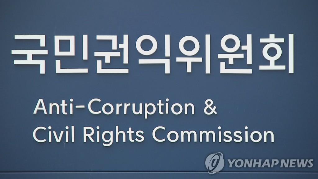 우면산·태종대·남한산성…후방 지뢰지대 35곳