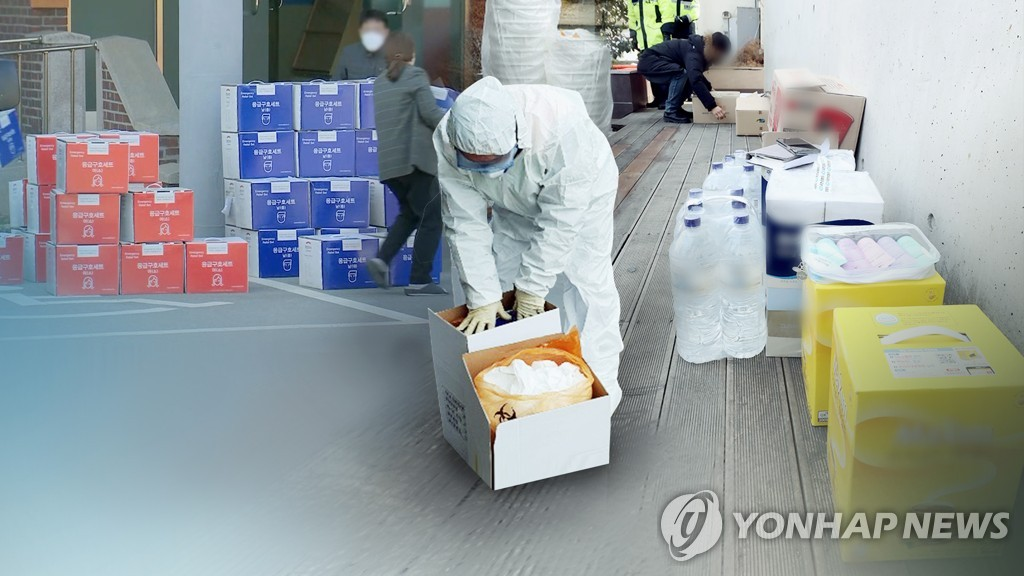 춘천시 '자원봉사 마일리지' 확대…영화관·관광지 입장료 할인