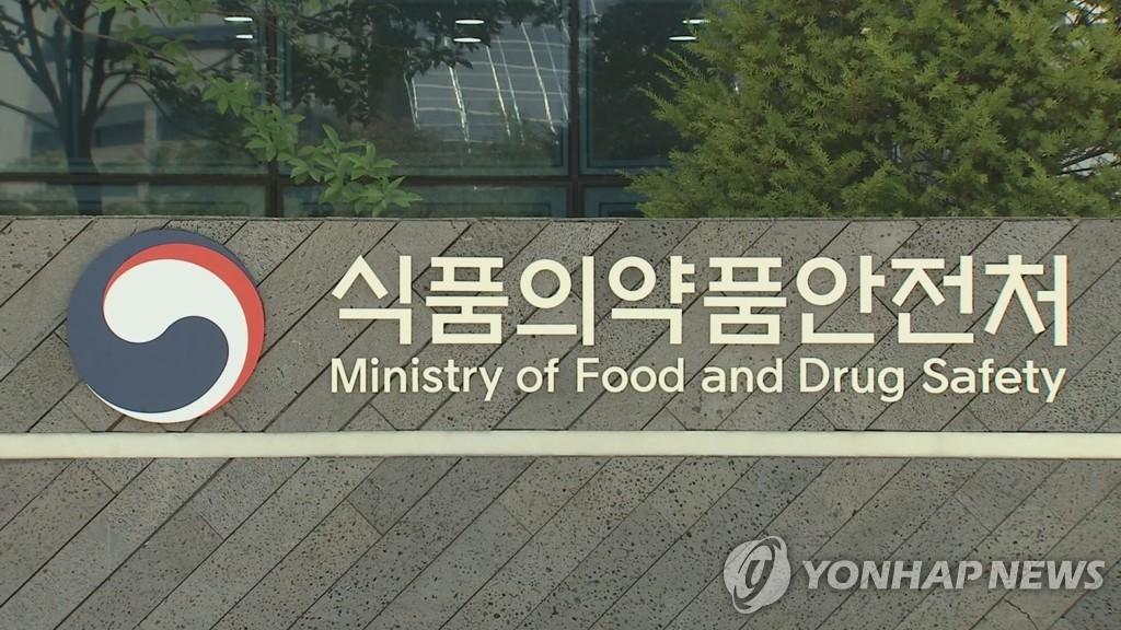 식약처, '미세 바늘' 의약품 제품화 지원…안내서 영문본 발간