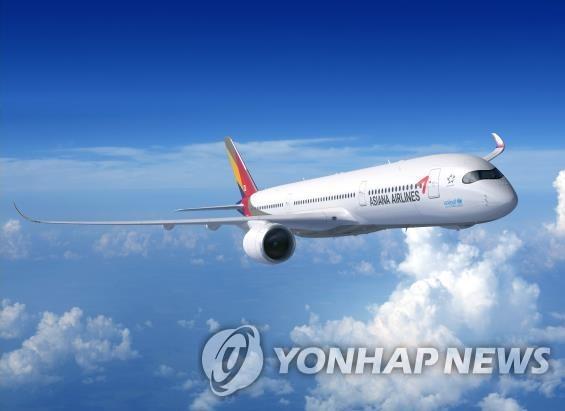 '주식 거래 정지' 아시아나항공, 상장 적격성 실질심사 받는다