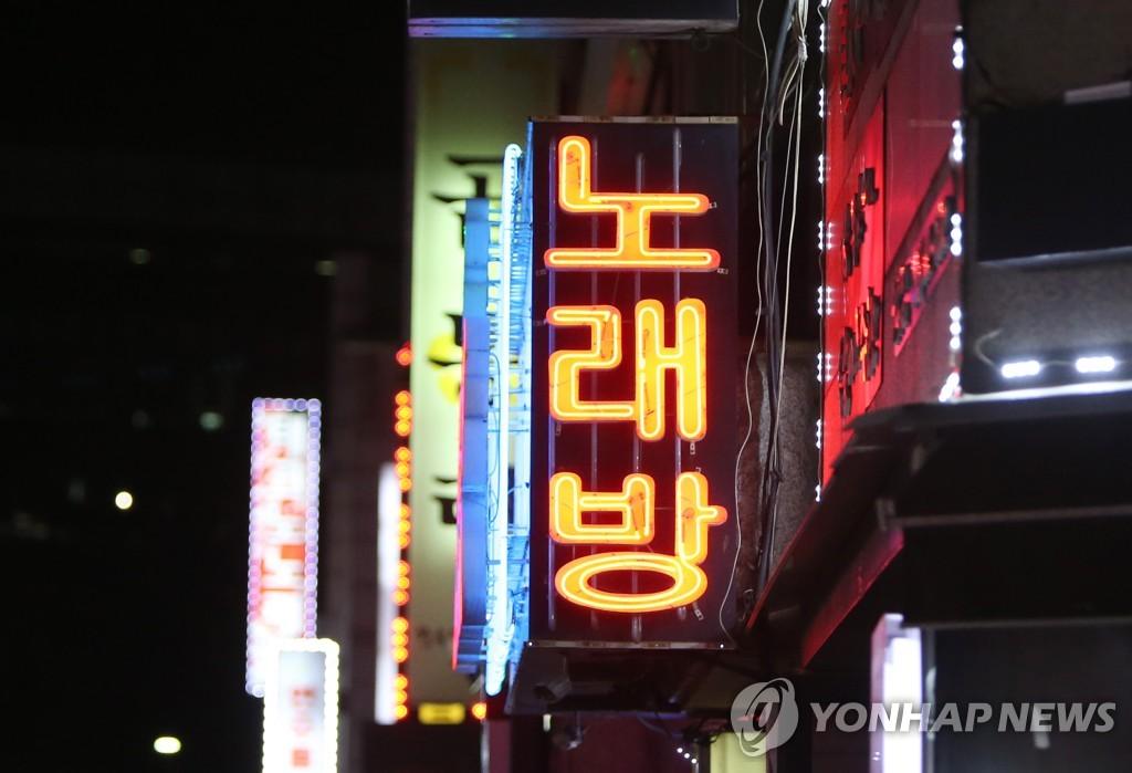 """""""드디어 휴! 인원제한도 다 풀렸으면"""" 새 거리두기, 업주들 반색"""