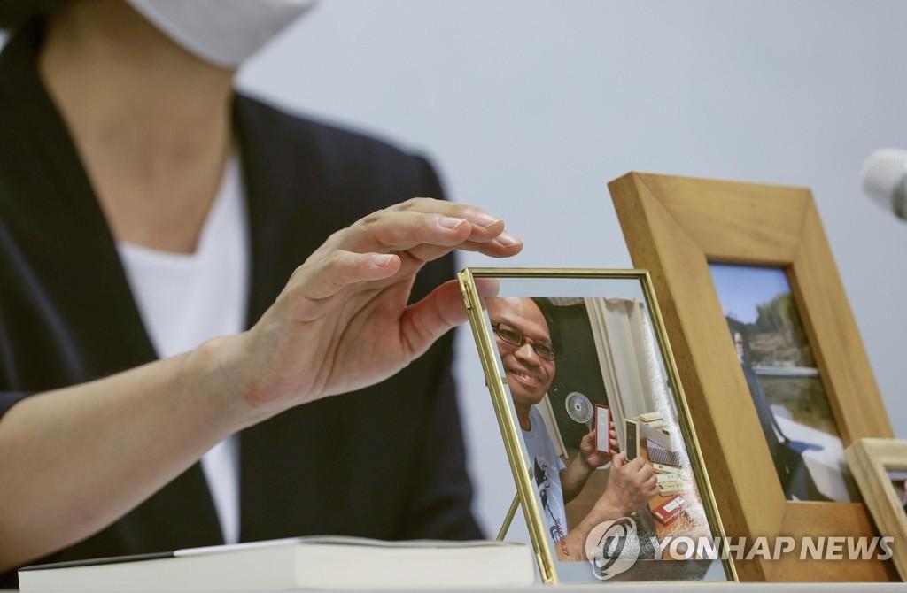아베 정권 '모리토모 문서 조작' 기록 '아카기 파일' 공개