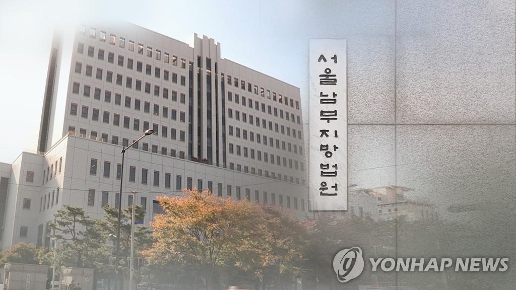 '라임 횡령·로비' 김모 전 리드 회장, 1심 징역 6년