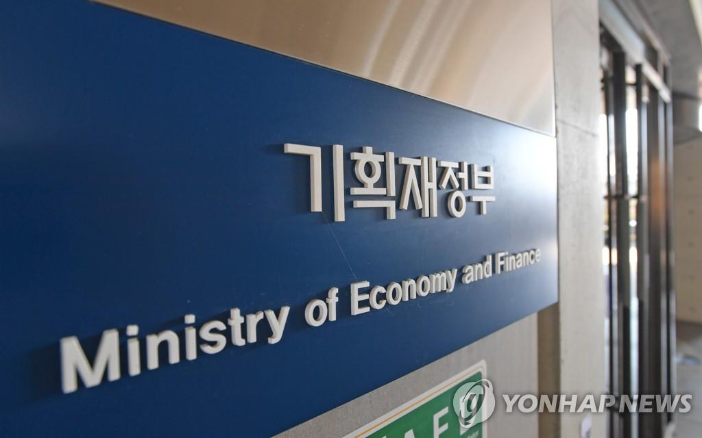 """APEC 공동선언문 채택…""""경제구조 개혁·기업 환경 개선"""""""