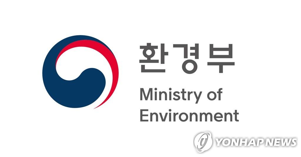 2021 대한민국 물산업 혁신 창업대전 개최…8월 20일까지 공모