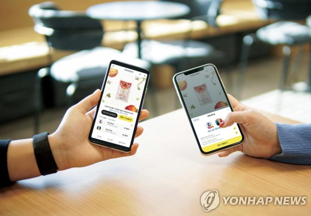 카카오-카카오커머스 합병…'쇼핑 공룡' 네이버·쿠팡 추격 전략(종합)