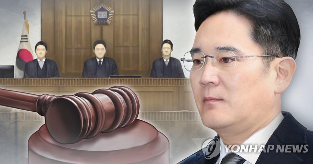 오늘 이재용 재판서 '프로젝트G' 작성자 세번째 증언
