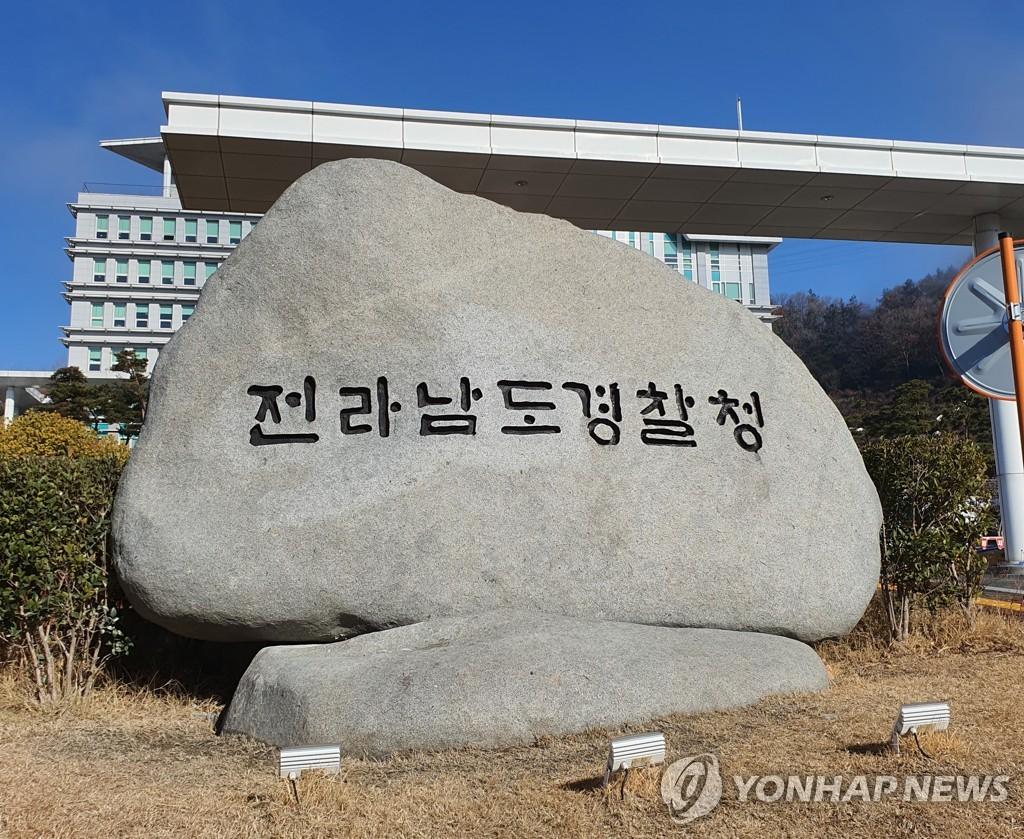 여수의 한 비인가 대안학교서 학생 학대 의혹…경찰 수사