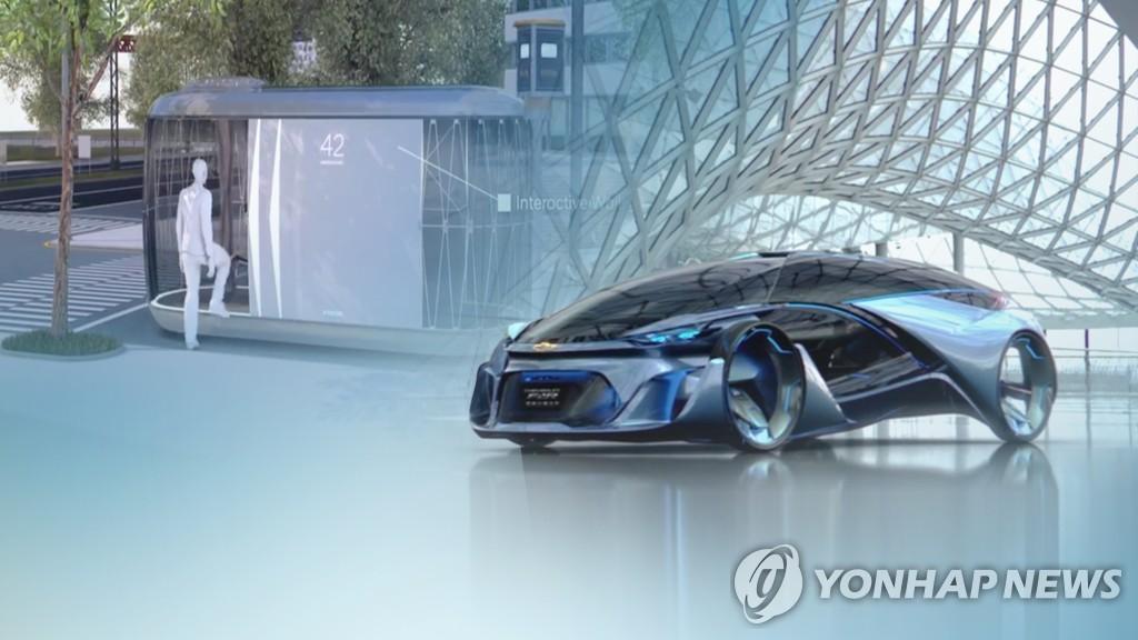 창원에 고교-대학 연계 미래자동차 혁신인재 양성센터 운영