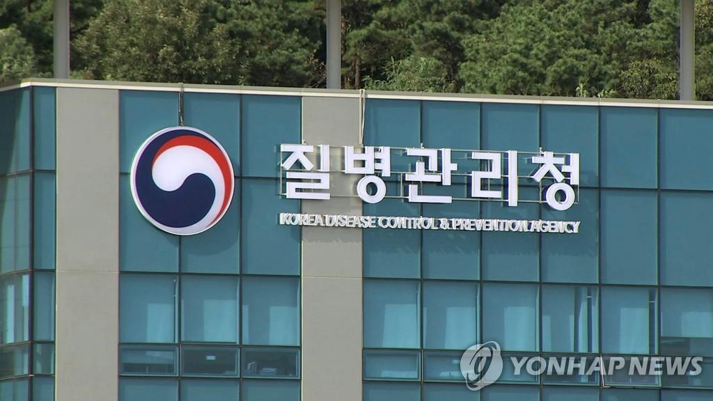 경북권 감염병 전문병원에 칠곡경북대학교병원 선정