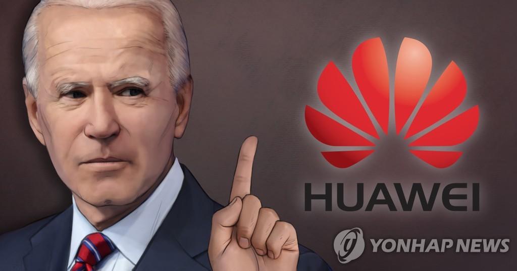 중국 5G 견제하는 미국, 다른 나라에 회유책도 늘려