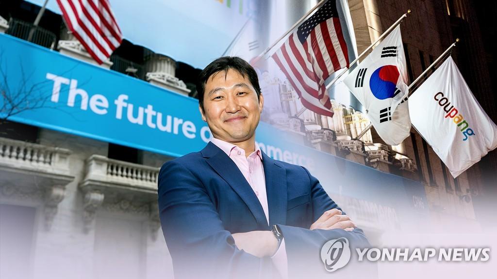 쿠팡 김범석, 국내 의장·등기이사 사임 이유는…해석 분분