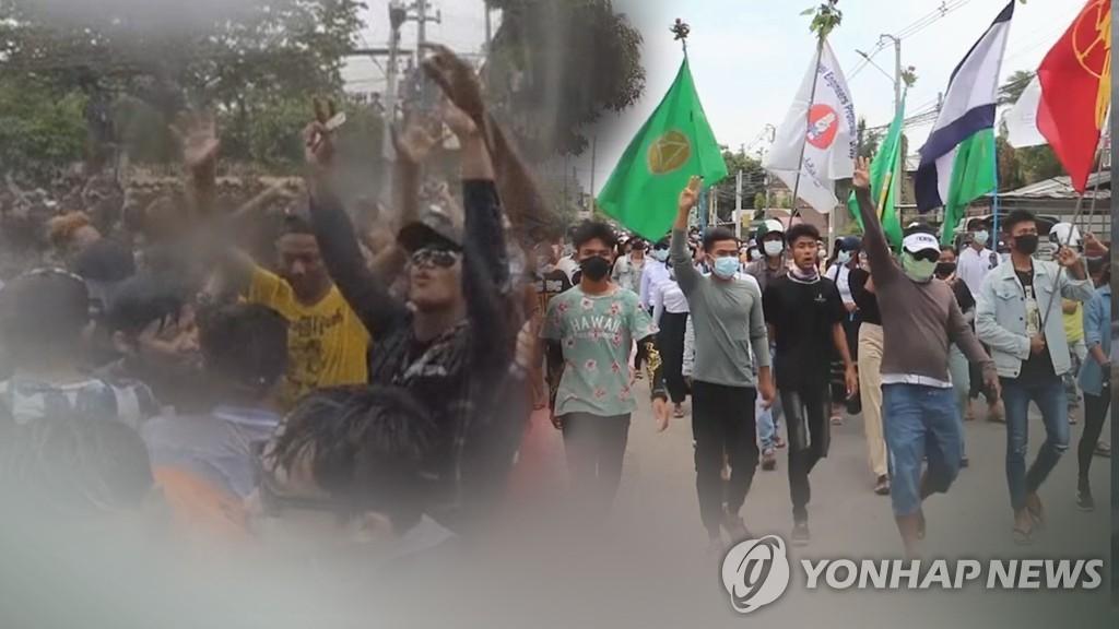 '자국 사정도 어려운데'…북한, 미얀마에 30만 달러 인도적 지원