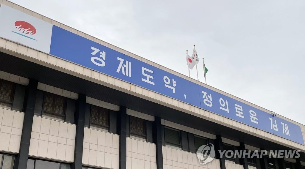 식중독 사전 예방…김제시, 학교·복지시설 등 급식소 위생 점검