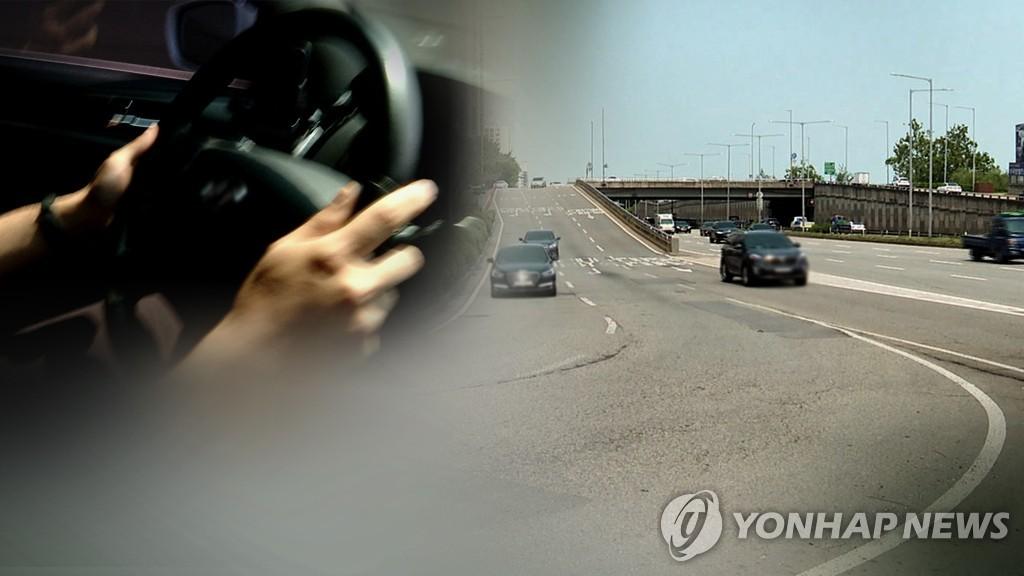 광명서 졸음운전 시내버스가 사다리차 추돌…9명 부상