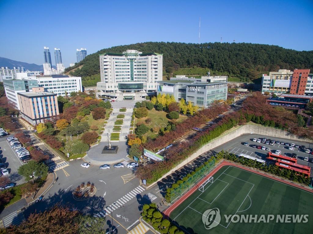 전호환 동명대 총장 '두잉대학' 교육과정 직접 실천