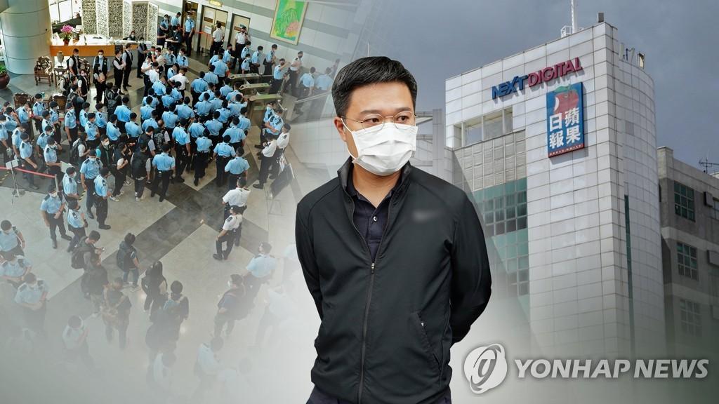 """홍콩 반중매체 빈과일보 편집국장·CEO 기소…""""외세와 결탁"""""""