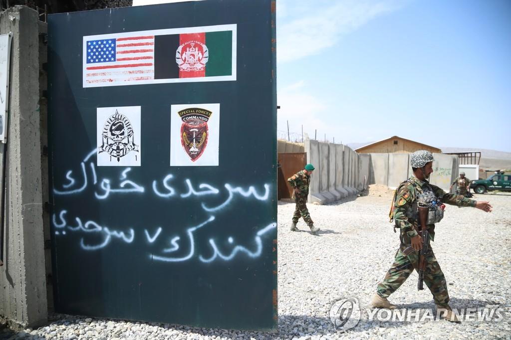 나토 '아프간 출구전략' 논의…동맹들 바이든 지침 기대