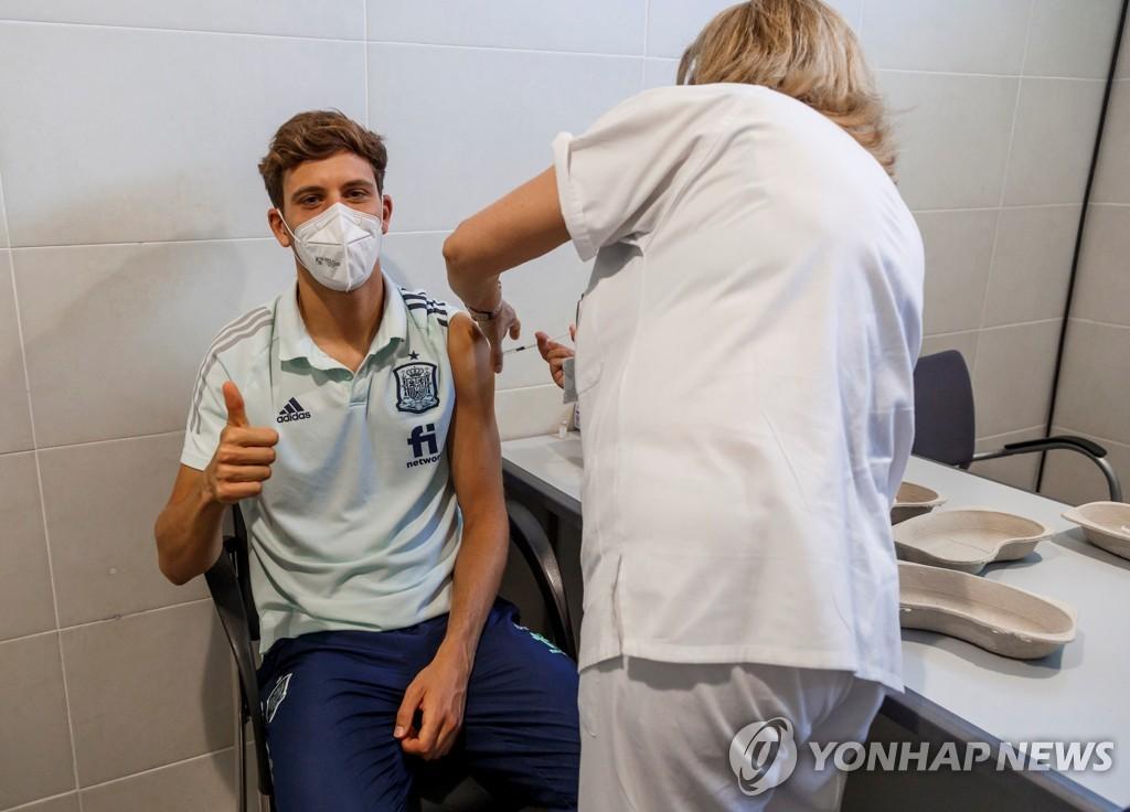 확진자 나온 스페인, 유로2020 1차전 사흘 앞두고 백신 접종