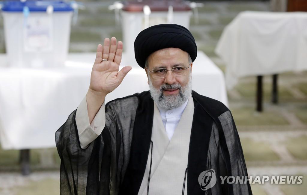 """이란 대선 라이시 당선 확실시…""""90% 개표에 62% 득표""""(종합)"""