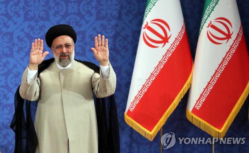 """라이시 이란 대통령당선인 """"미국 못믿어…바이든 만날 생각없다""""(종합)"""