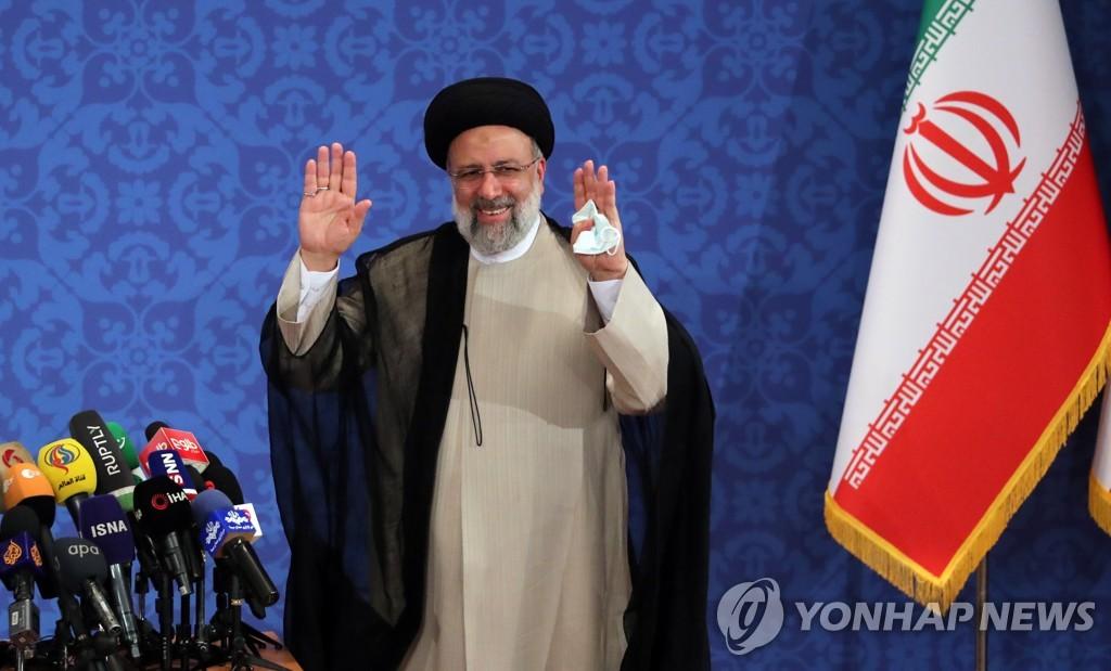 """라이시 이란 대통령당선인 """"바이든 만날 생각없다…제재 풀어야"""""""