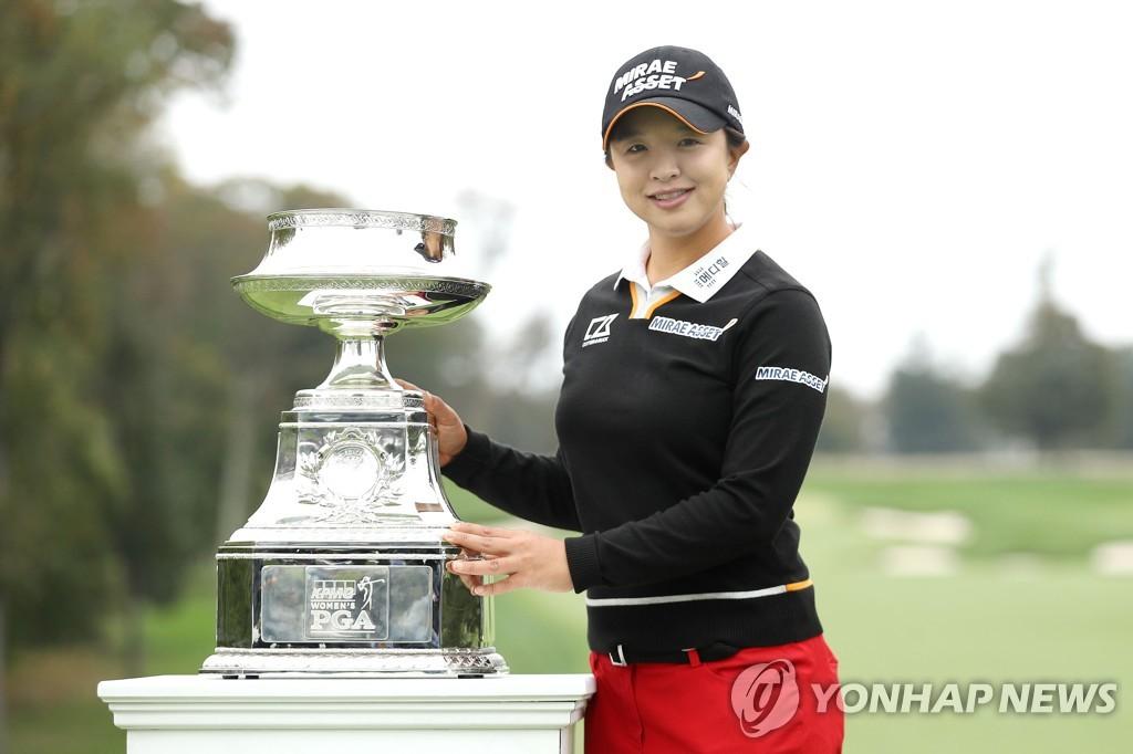 김세영 '메이저' KPMG 여자 PGA 챔피언십 2연패 도전