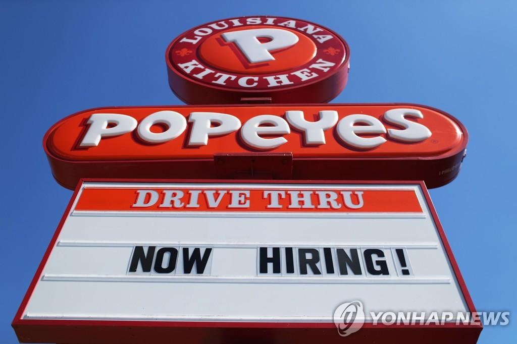 미 신규 실업수당 41만건…7주만에 증가 전환(종합)