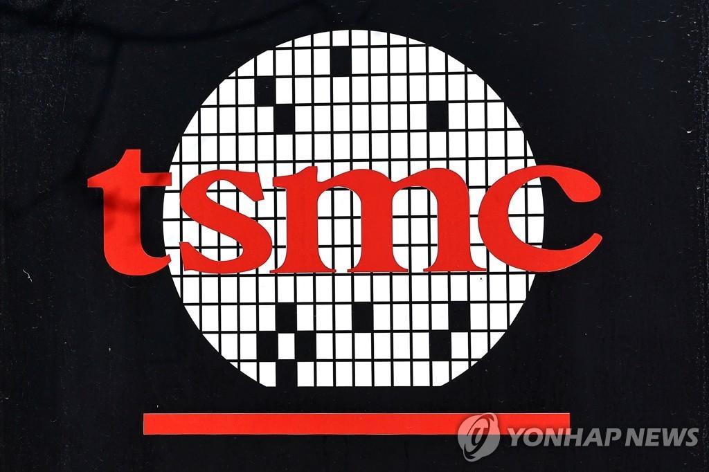 """TSMC가 지배하는 반도체업계…""""글로벌 경제 위험 요인"""""""