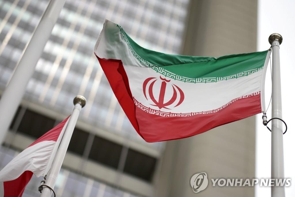 """이란 """"한국 내 동결자금으로 유엔 분담금 181억원 납부"""""""