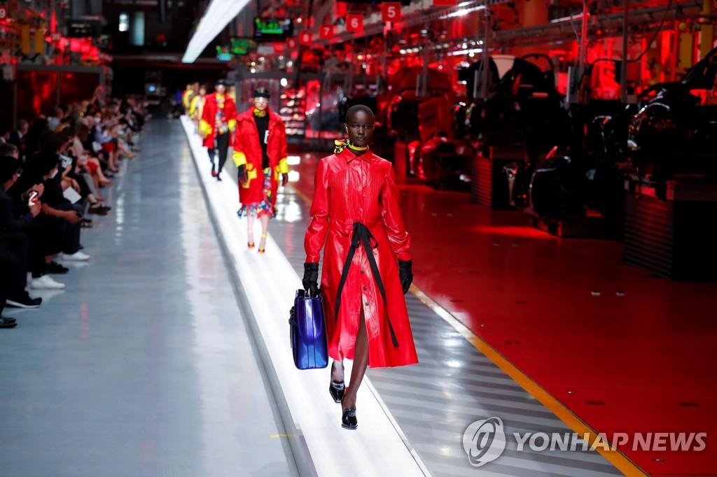 '변화의 바람' 페라리 패션업에도 진출