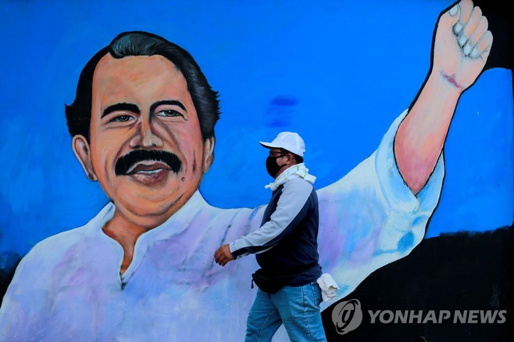 야권 정치인·기업가 닥치는 대로 체포…니카라과에 무슨 일이