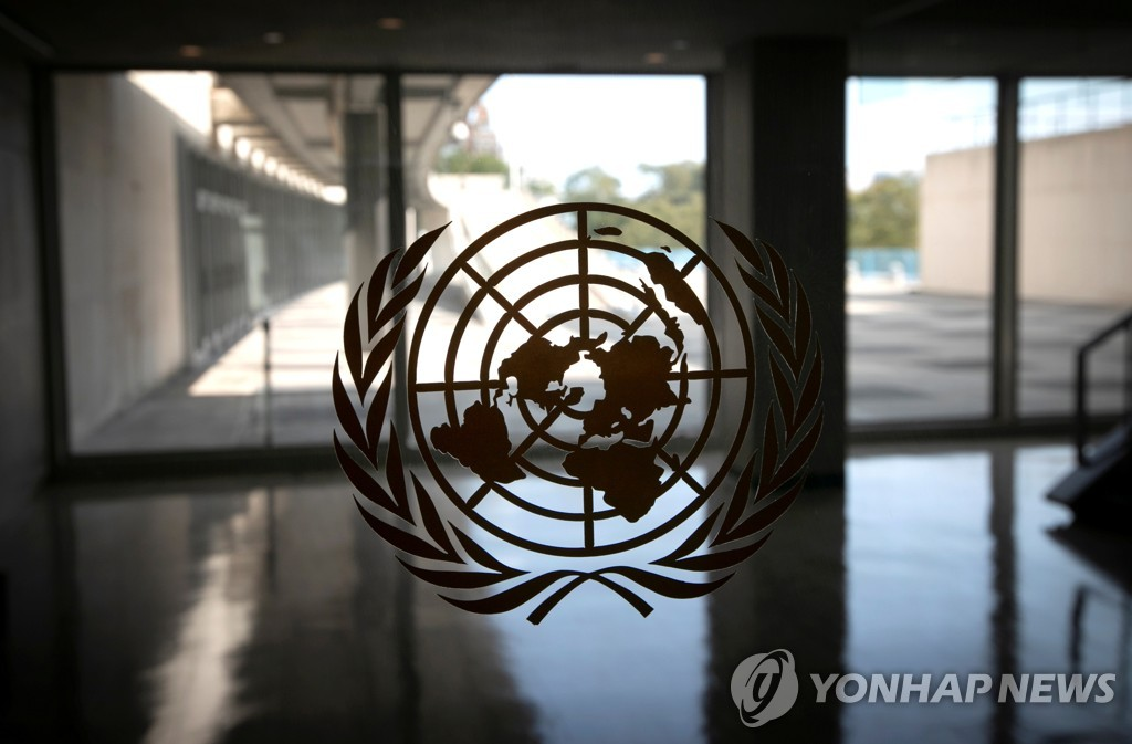 유엔총회, 미얀마 무기금수 촉구 결의안 채택…쿠데타 규탄
